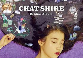 K-POP人気歌手IUが大ピンチ!? 初プロデュースのアルバムが大炎上で社会問題に