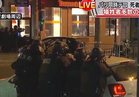パリ同時多発テロで寿司店標的情報…ネトウヨはデマと叫ぶが、日本政府も「仏の日本料理店が危険」と警戒していた