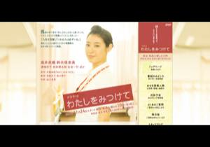 """""""内面の声""""を描くのが新たなトレンドに? NHKドラマ10『わたしをみつけて』を分析"""