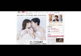 伊藤沙莉と佐久間由衣、ガールズラブをどこまで描ける? 初主演『トランジットガールズ』への期待