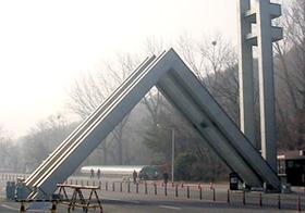 韓国、ソウル大学会長候補のLGBT告白に国内が衝撃