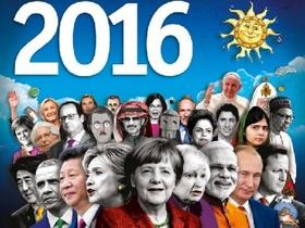 英紙「エコノミスト2016」の表紙に隠された当たりすぎる予言! 安倍首相が表紙にカムバック!?