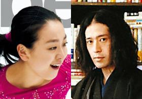 浅田真央からセブンイレブン、又吉も…リテラが選ぶメディアタブー大賞2015 第10位〜第6位