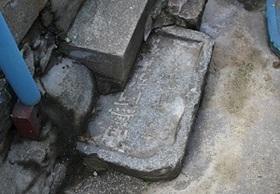 """一部の韓国人が""""日本人の墓""""を毎日踏んでいた…!?  韓国スラム街「タルトンネ」に潜入!"""