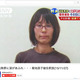元オウム菊地直子被告、逆転無罪判決 捜査当局の強引な起訴とメディアの誇大報道を検証
