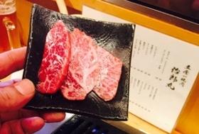 最高級の和牛が百円台!超人気の立ち食い焼肉がスゴい!しつこく注文急かす店員…