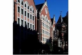 出身大学のランク、企業では無意味で昇進と無関係?大学別の企業役員数で意外なデータ
