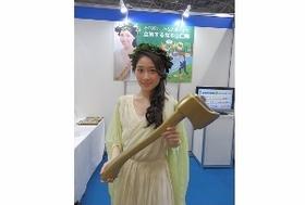 山口県、企業誘致に「美しすぎる」女子高生を起用で効果絶大!県職員「希望の女神」