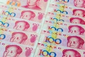 中国経済が世界の中心的存在に?矛盾だらけの経済体制が本格的崩壊開始?