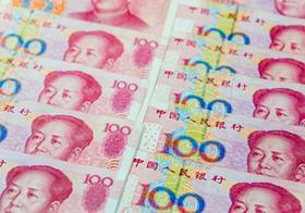 トンデモ国家・中国、個人の預金が突然消失する事態続出!被害総額は数兆円か