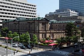 日銀、米国と真逆のさらなる追加金融緩和か…日本経済、本当の異次元状態に