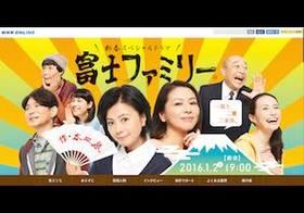 名脚本家・木皿泉はどこに行く? ドラマ評論家・成馬零一が『富士ファミリー』を考察