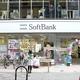 ソフトバンクの危機…売上高を上回る巨額借金、孫社長とアローラの対立懸念も