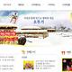 韓国、中年も新人もリストラの嵐…試食スタッフ約2千人を正社員化で劇的効果!