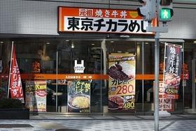 東京チカラめし、なぜ見かけなくなった? 餃子の王将、床ベタベタでも繁盛のワケ