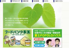 住む家も食べ物もない、風呂も入れない…簡単に「生活困窮者」へ転落する日本