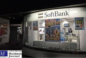 利用者メリットなしのソフトバンク新料金…今こそ「原価ガラス張り」方式を導入すべき