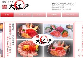 奇跡すぎる海鮮丼店の奇跡のサービス!超豪華&激安、店員全員が英語ペラペラ