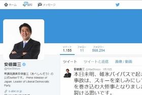 日本経済に変調?政府の「バラ色シナリオ」崩壊か…先行指標が大幅減