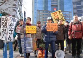 TBS前で視聴者が集結し抗議行動!TBSは要請文受け取り拒否!「言論弾圧許さない」