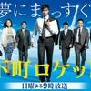 阿部寛、人気モデルから転落&ドン底の過去…覚悟の「尻出し」で人気俳優への道開く