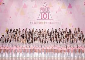 """AKB丸パクり!? 101の練習生がしのぎを削る、韓国""""アイドル選抜プログラム""""って?"""