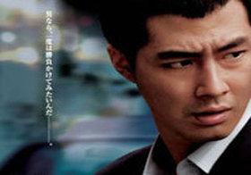 月収10万円を切ることもザラ!? 「映画とはぜんぜん違う」韓国ヤクザ社会の厳しい現実