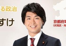 「LINE1日400回」はSNS依存症!? 「ゲス不倫」の宮崎謙介は依存体質!?