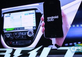 クルマ、視線・音声・ジェスチャーでの操作に…トヨタ、人工知能に1千億円投資