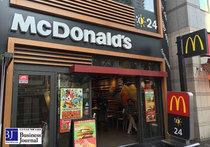 マック、スイートコーン注文したら厨房から「死ね」の声…追加注文すると店側が拒否