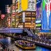 大阪は中国人富裕層を取り入れて元気になるべき!民主党・尾立議員が提言!