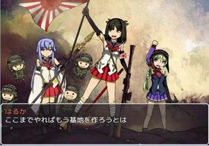 話題の美少女ゲーム『竹島だっかーん!』よりひどい!? 小泉元首相も登場する『不滅の李舜臣』とは