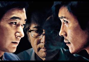 菊地成孔の『インサイダーズ/内部者たち』評:とうとう「銃が出て来ないギャング映画」が韓国から
