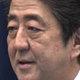 もう一度言う、福島原発事故の主犯は安倍晋三だ! 第一次政権時に地震対策拒否、事故後もメディア恫喝で隠蔽…