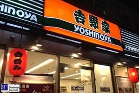 吉野家・すき家・松屋で今、食べるべきメニュー6選!格安で大人気の新商品も!
