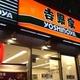 """吉野家・すき家・松屋で今、買ってはいけない""""地雷""""メニュー6選!高いのにガッカリ!"""