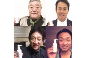 【PR】なぜビタミンC育毛が増加中!?理由は最新研究による毛髪コラーゲンか?
