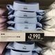 ユニクロが高額品だらけ?ジャケット約1万3千円、毎年ほぼ同じ商品でも段々値上がり