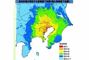 首都直下型地震時、埼玉が要の一大広域連携計画が始動…救援・避難の重要拠点に