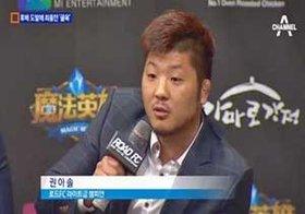 「チェ・ホンマンなんてクソ食らえ!」韓国格闘技界に新たな問題児登場、SNSでも大暴れ