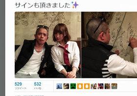 岩田康誠騎手の白髪頭は一部好評も、「風貌変わりすぎ」の声。消極的な騎乗、見た目の変化はやはり「あの事故」から?