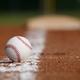 新たな覚せい剤疑惑で「第2の清原」?元プロ野球選手でタレントのA氏、記者達が取材