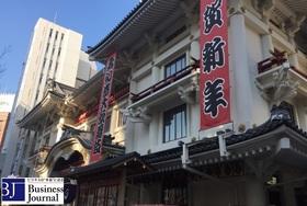 藤原紀香、ある行動が歌舞伎界で波紋…「梨園の妻失格」との声広まる
