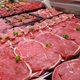 危険な牛肉、流通の恐れ…牛のBSE検査を国が大幅緩和、これまでの危険部位も検査対象外に