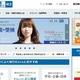 埼玉の公立中高、朝日新聞&ベネッセに利益誘導か 検定受験を生徒に強要、県議会で審議へ