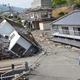 熊本地震の家全壊続出でリスク露呈!全壊でも支援金は3百万円、耐震工事で百万円の助成金も