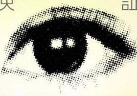 """安倍応援団「視聴者の会」がテレビ局スポンサーへの圧力を公言! ネトウヨを集め""""電凸""""計画も進行中"""