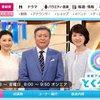 小倉智昭、「とくダネ!」スピード復帰の裏にあるフジテレビへの不信感!「俺は絶対辞めないからな!!」
