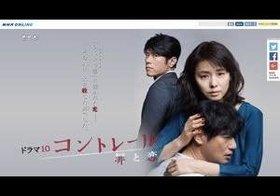 """石田ゆり子、刹那の""""キスシーン""""に心奪われるワケ 『コントレール』は恋愛ドラマの傑作となるか"""