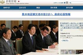 日本経済、2期連続マイナス成長で危機的状況突入か…株価下落速度が史上3番目
